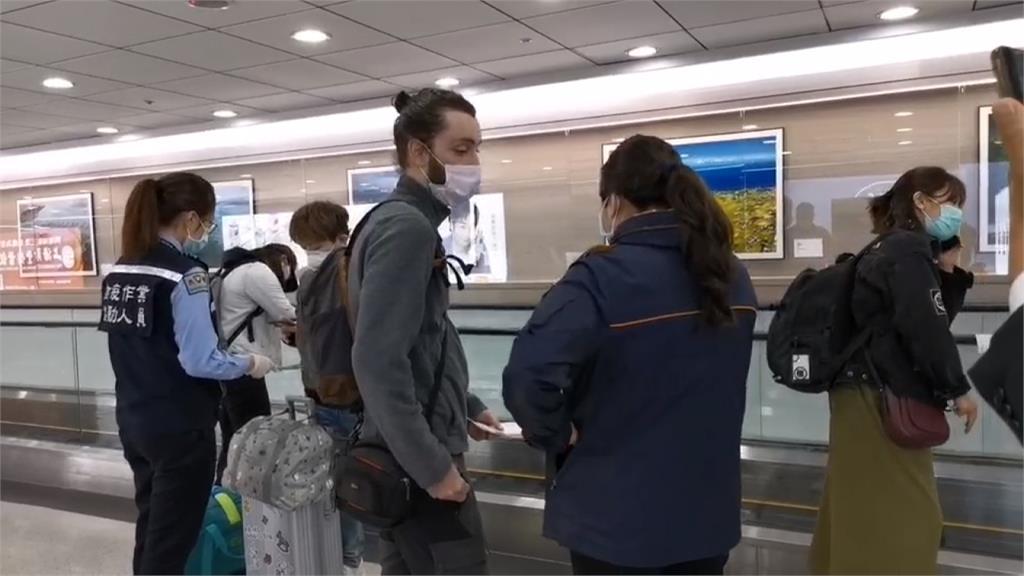 今起台灣「限外籍客入境」半鎖國!首日高達萬人返台