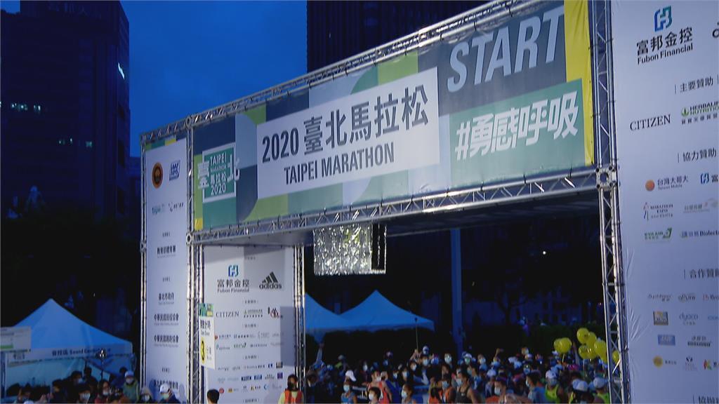 跑完猛喘氣...是要怎麼戴口罩?台北馬拉松開跑 終點戴口罩成焦點