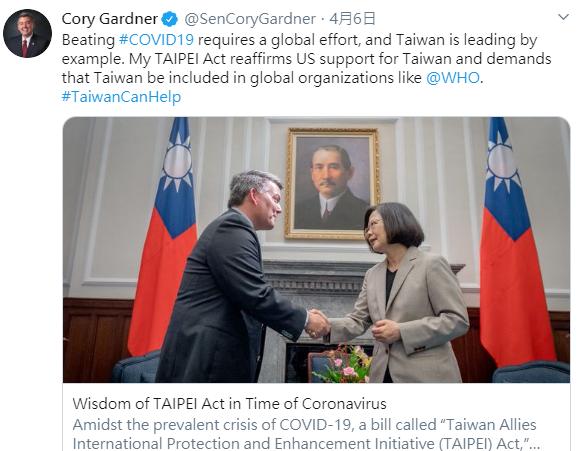 快新聞/收到台灣捐贈口罩了! 美聯邦參議員賈德納:我感動落淚難以入眠