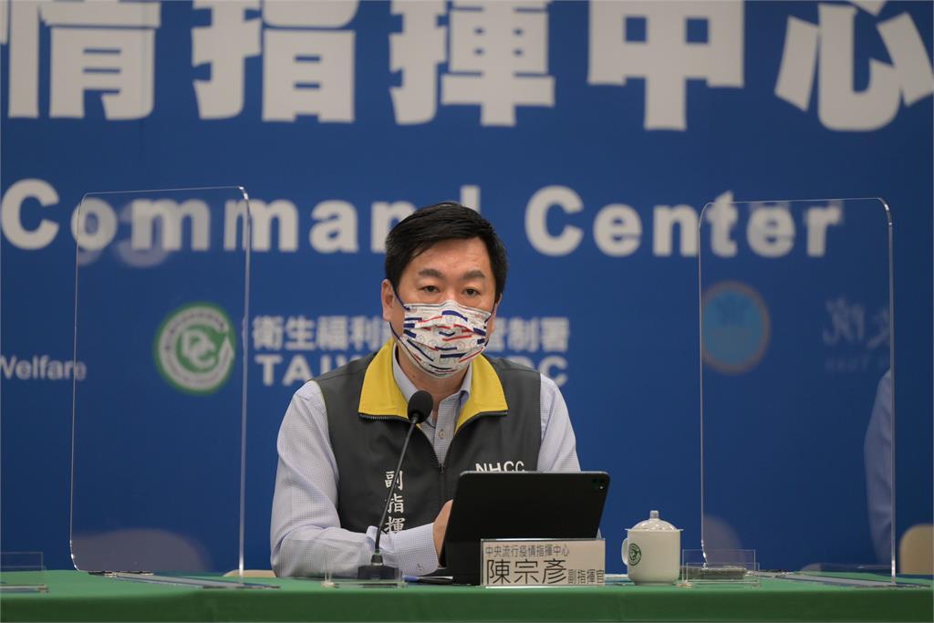 快新聞/疫情持續趨緩 指揮中心宣布:雙北外其他縣市疫情調降「中低」等級