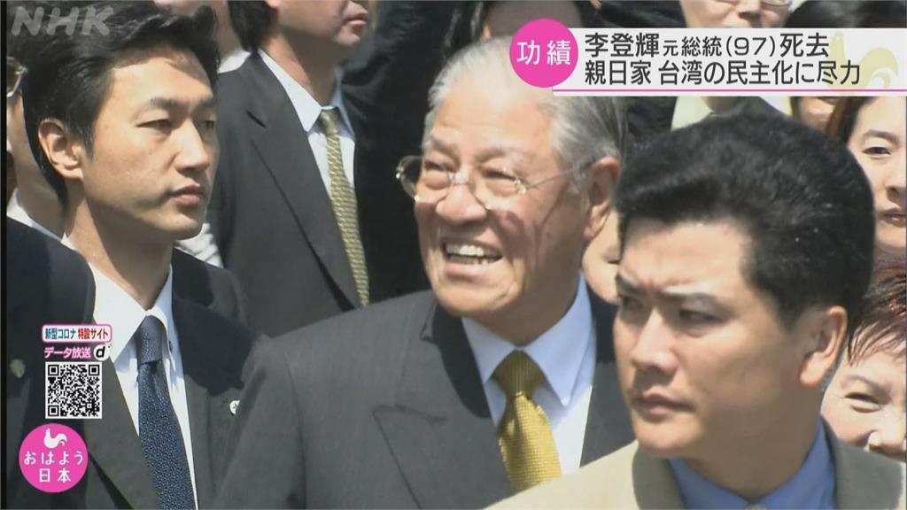 李登輝辭世國際紛哀悼 美前國防官員尊稱「真正民主鬥士」