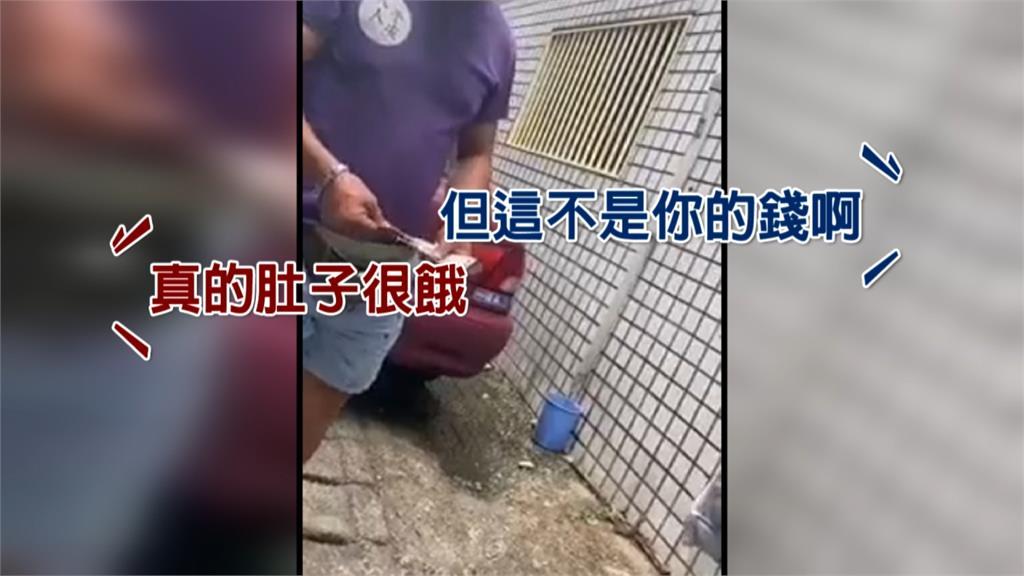 街友撿走錢包手機 被失主逮到還嗆:沒關機就很好了