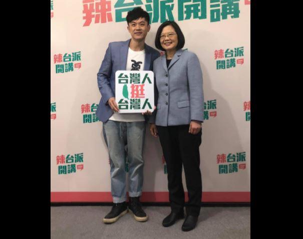 快新聞/陳嘉行宣布加入民進黨!「受不了黨的缺點就直接跟蔡英文說」