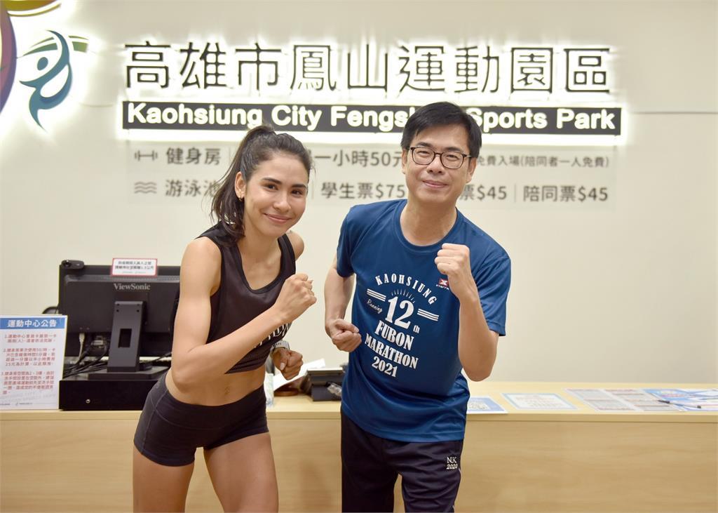 快新聞/高雄富邦馬拉松明年1/30登場 陳其邁:用雙腳體驗高雄的美