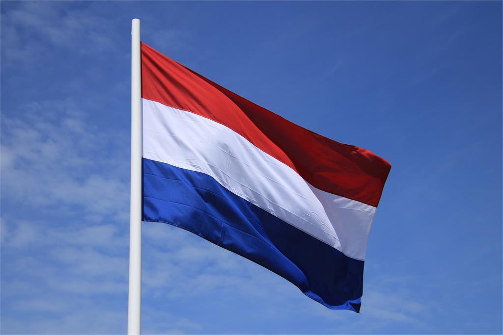 防疫有成!荷蘭列台灣「低風險國家」 24日起入境免隔離和免陰性報告