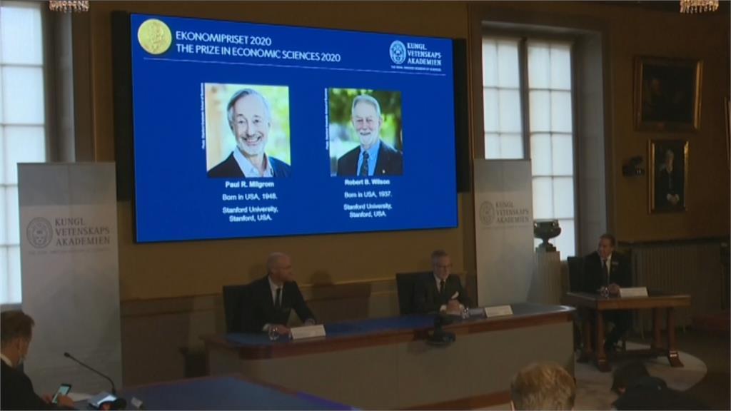 諾貝爾經濟學獎出爐 美國2學者共同獲得