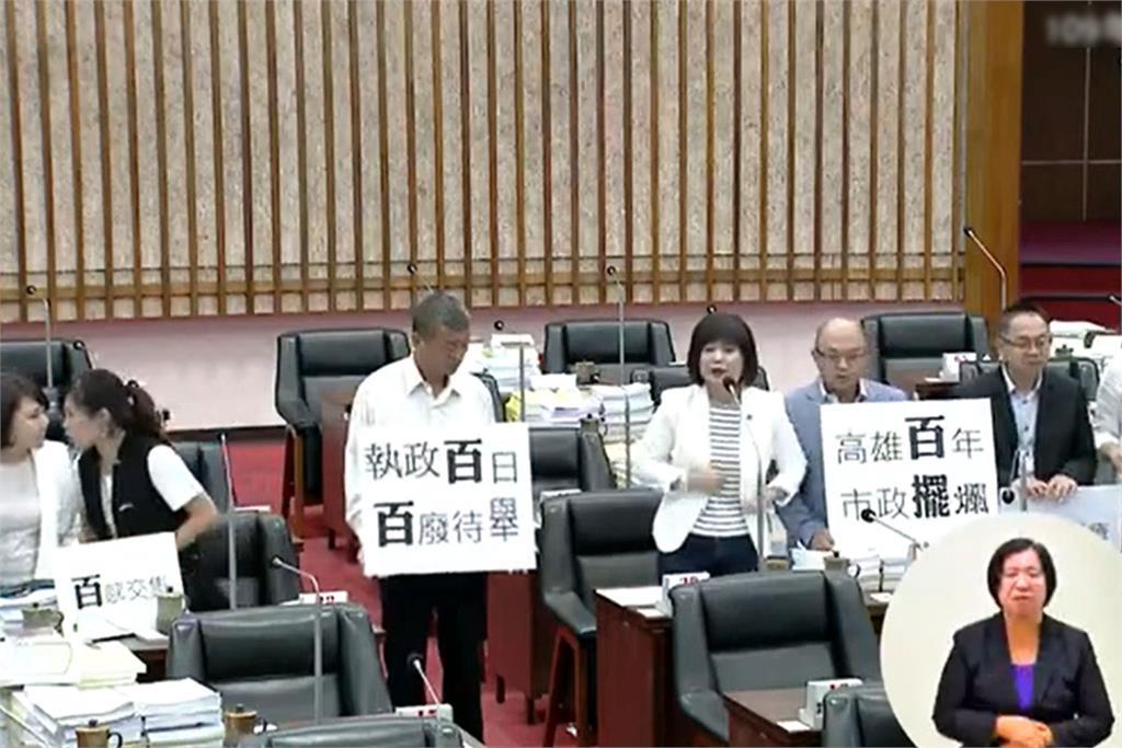 快新聞/國民黨團批陳其邁執政百日「百廢待舉」 張博洋酸:打臉自己