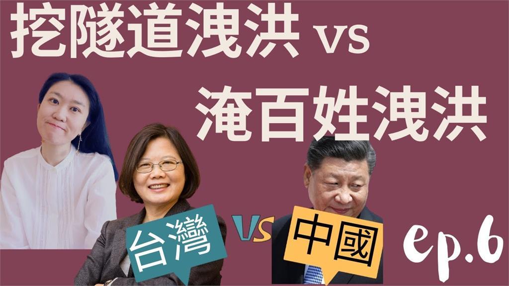 鄭州洪災真相!她指中國與台灣治水政策落差 原來差在「這項建設」