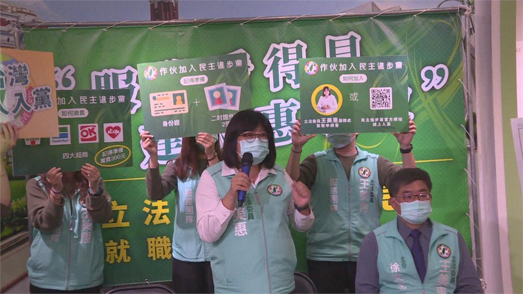 徒手抓豬腸一戰成名  就職週年哽咽傳為嘉義市長人選 王美惠:沒想那麼多