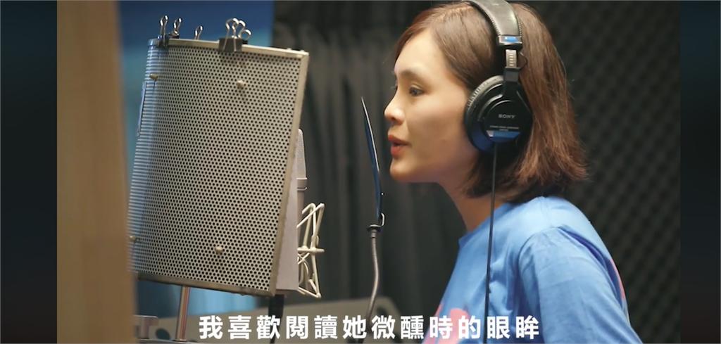 快新聞/這次沒有「丹丹皮蛋瘦肉粥」 李眉蓁「Mojito」MV改版上架