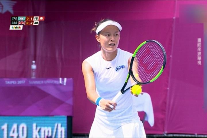網球女單衛冕失利 張凱貞不敵泰國奪銅