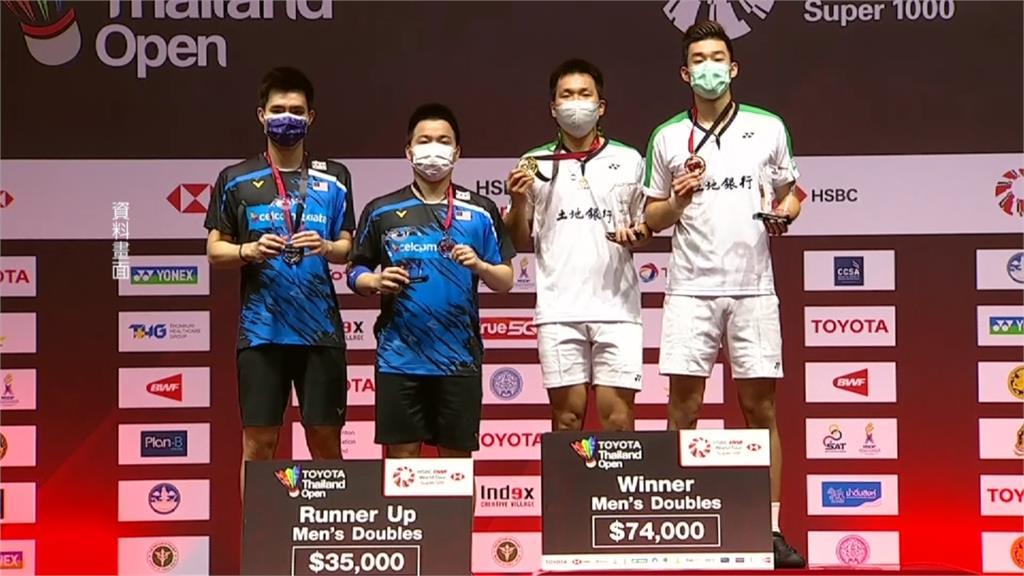 羽球男雙「麟洋配」闖進4強 台灣奧運史上第一次