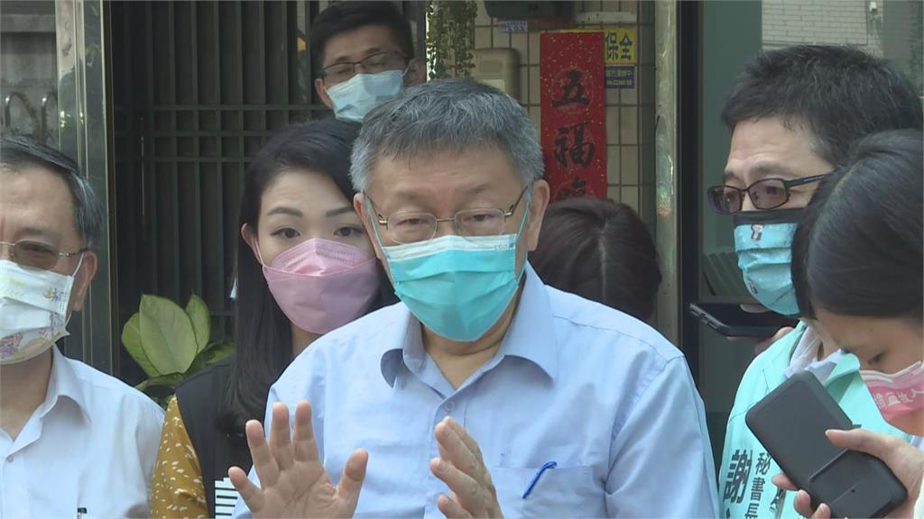 快新聞/中國禁台灣釋迦與蓮霧 柯文哲:民進黨又要發起吃水果運動
