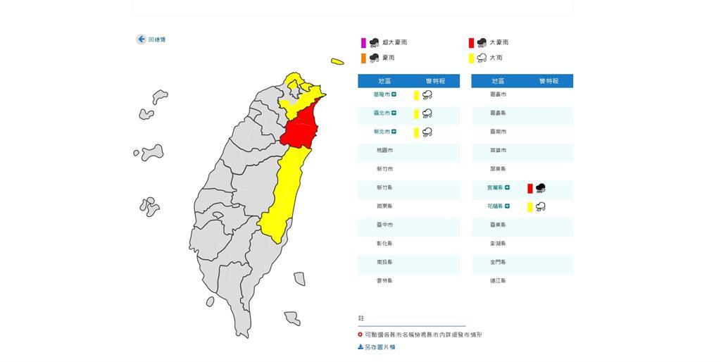 快新聞/大雨襲北北基花 宜蘭慎防大豪雨