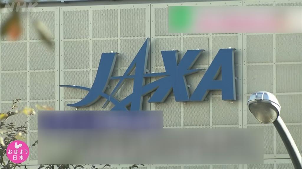 日本JAXA遭駭客攻擊 中國解放軍疑為幕後主使