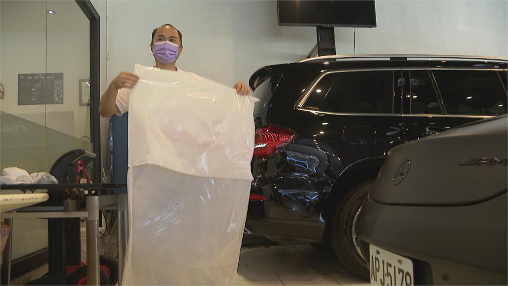 超跑到府試駕 業者推一次性包材.杜絕病毒