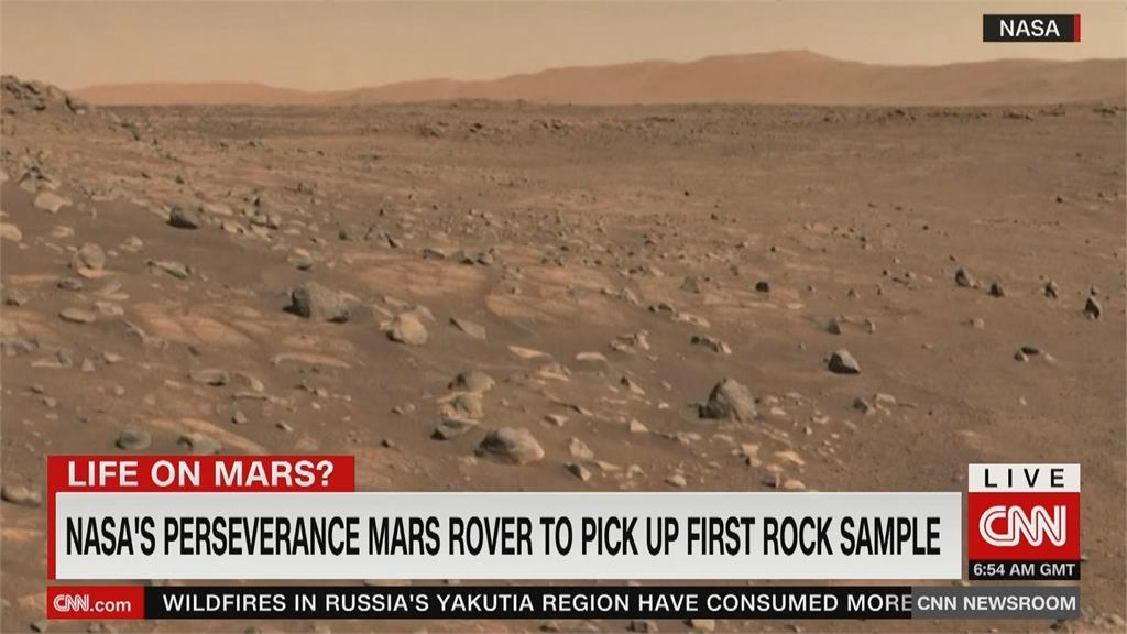 NASA探測車首次岩石採樣 專家「保存早期微生物生命跡象」