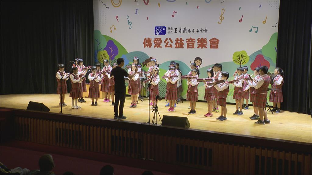 王月蘭傳愛公益音樂會提供舞台助偏鄉學童圓音樂夢