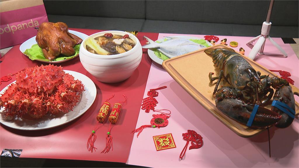 搶年菜商機! 外送平台推高檔海鮮料理 賣場新春限定外帶餐