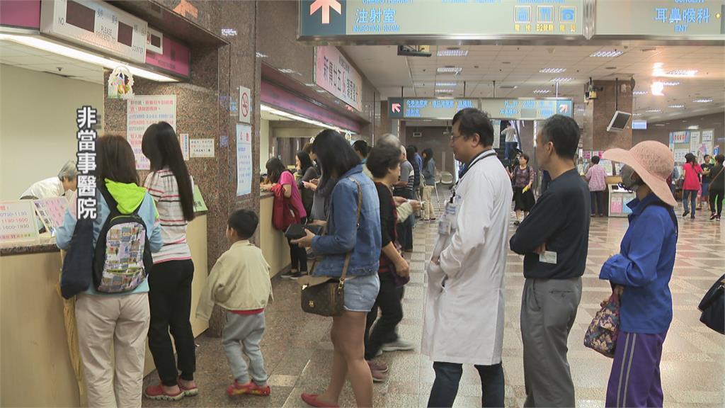 住中國卻回台爽用健保 籲立法杜絕「黃安們」