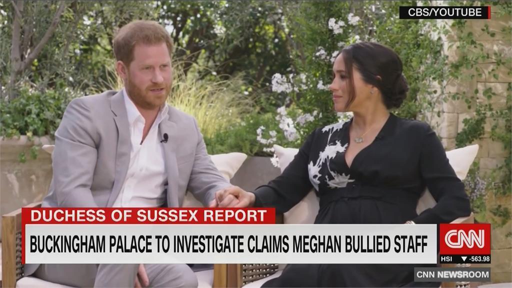 搶在歐普拉前! 英媒爆哈利梅根霸凌王室員工