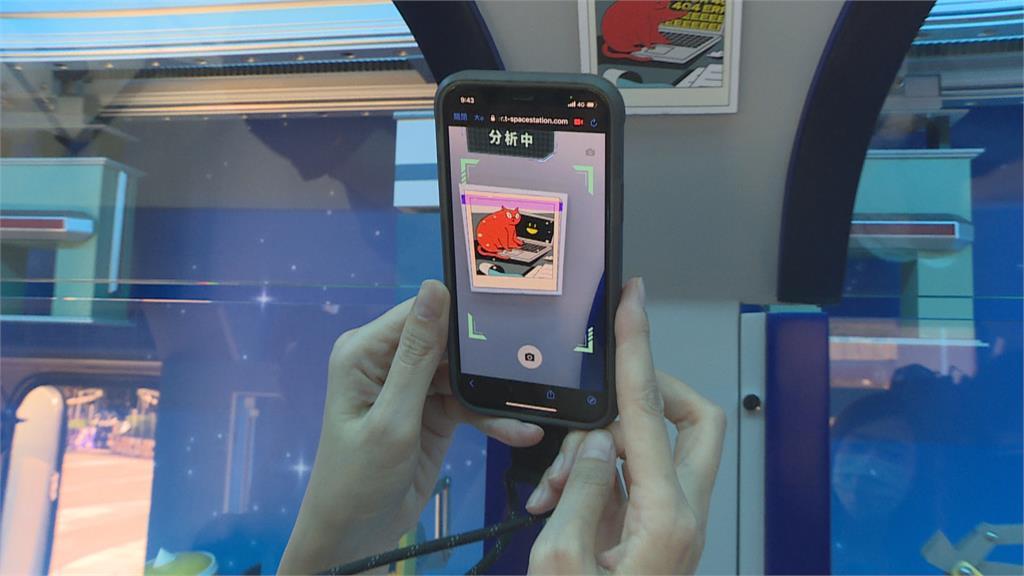 直擊台積電科技風「徵才車」 晶圓閃爍還能玩AR、夾娃娃