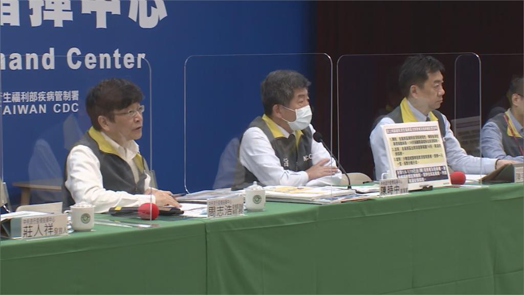 案864收容所輔導老師 曾與台北101員工短暫接觸