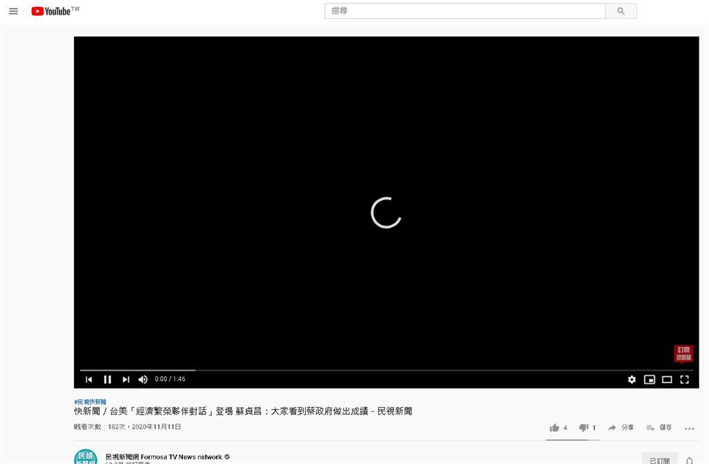 快新聞/YouTube全球大當機近2小時 只能眼看螢幕轉圈圈