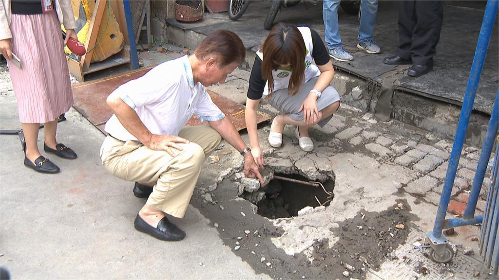 中和捷運施工地基掏空 人行道破洞破在瓦斯行前
