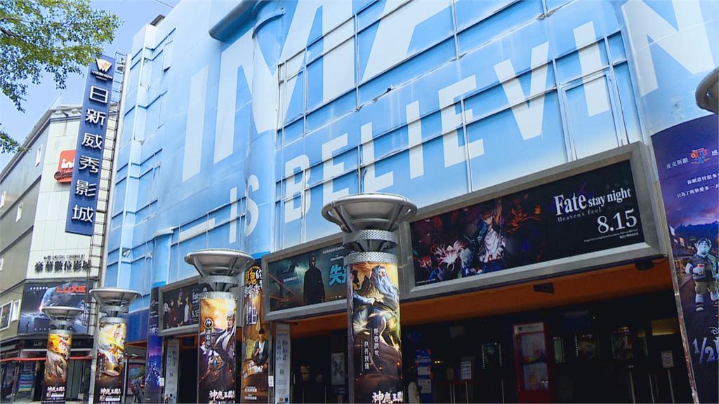 屹立西門町13年 「日新威秀」今熄燈!影迷不捨湧現場購票、拍照留念