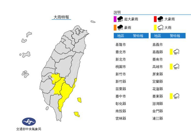 高雄嘉義山區大雨 氣象局:對水庫助益有限