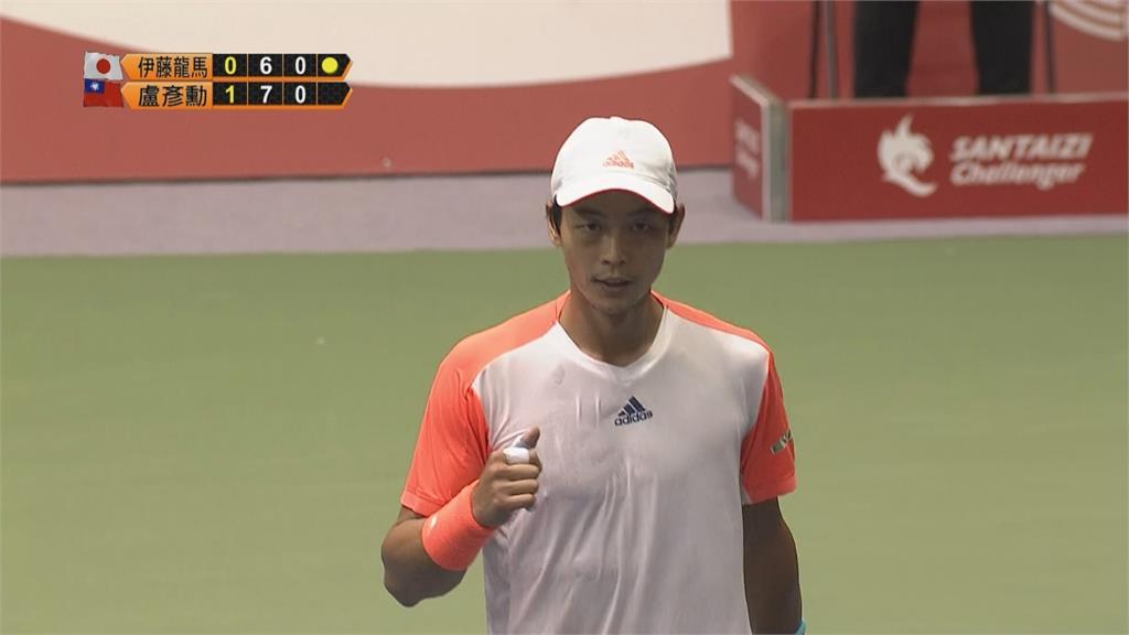 網球/連5屆出征奧運 盧彥勳確定獲男單門票將在東京引退!