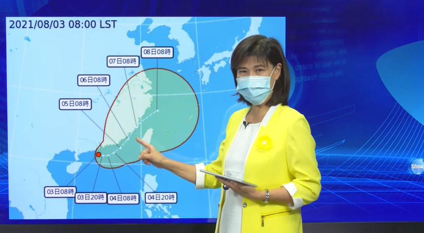 快新聞/熱帶低壓生成! 今、明恐發展為颱風「盧碧」 最快週四影響台灣海峽