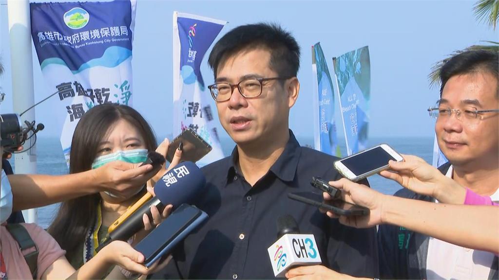 快新聞/藍營明將上街「秋鬥」反萊豬 陳其邁:過度政治動員非社會期待