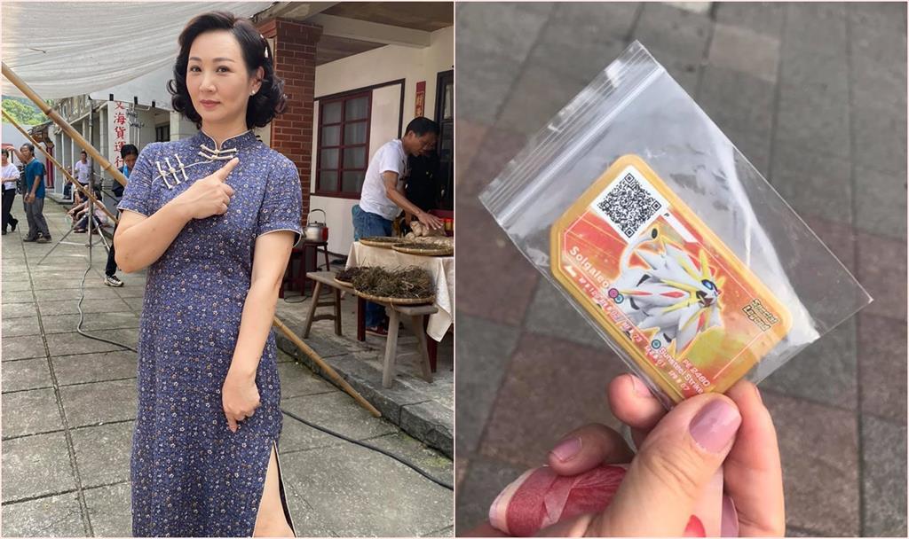 <em>郁方</em>代兒面交寶可夢卡 無奈嘆:你媽媽是明星!