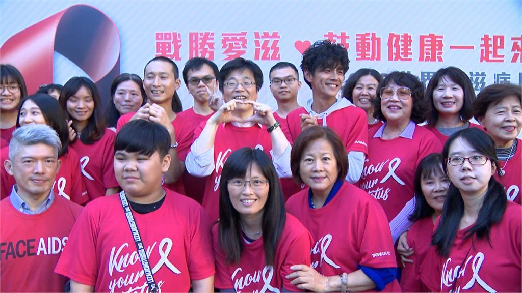 「戰勝愛滋 鼓勵健康一起來」 疾管署宣導防愛滋