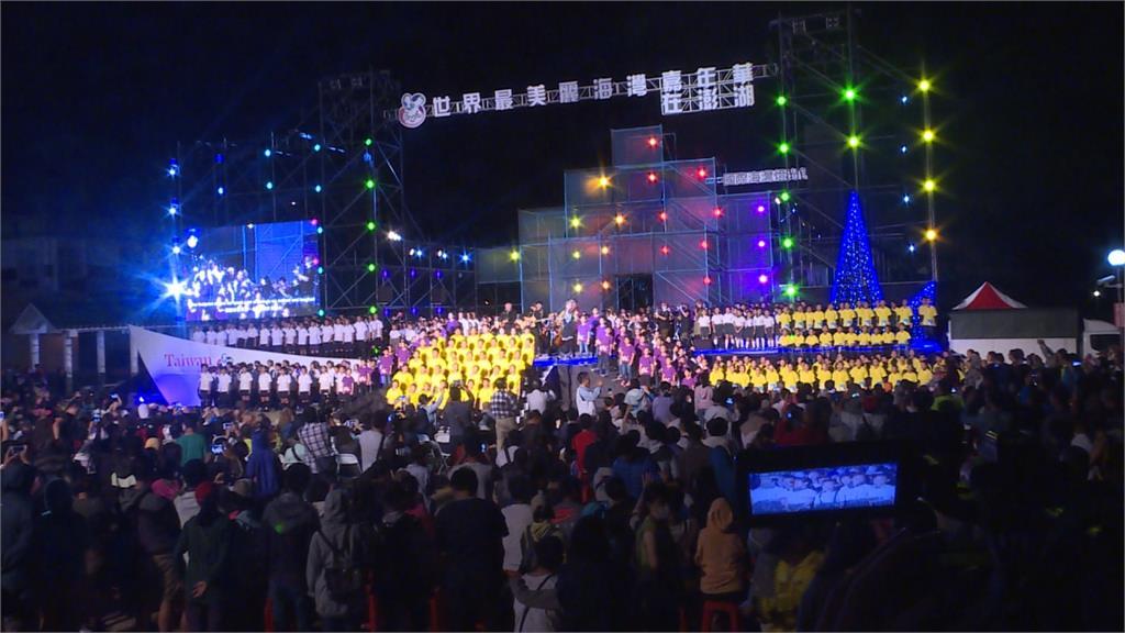 NGO美麗海灣年會澎湖開幕 一連熱鬧45天