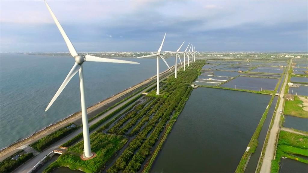 以合成樹脂起家大立高跨足能源事業打造下個50年願景