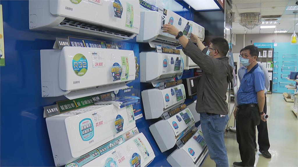 節能家電補助優惠擬再延2年!  今年銷量可望增3成