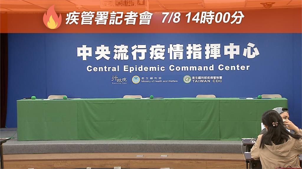 LIVE/日女染疫報告出爐!指揮中心說明接觸者疫調情形