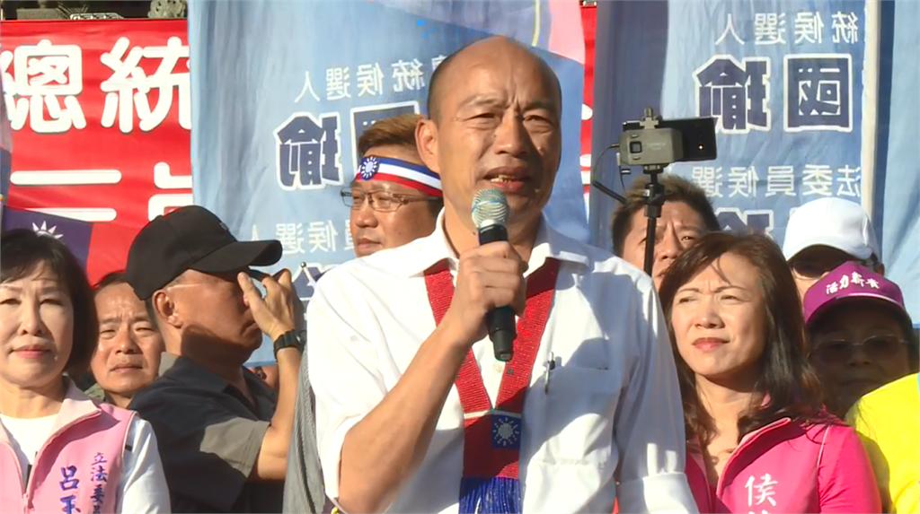 「蔡賴配」初選後將首度同台 韓國瑜:相信台南人會睜大眼睛