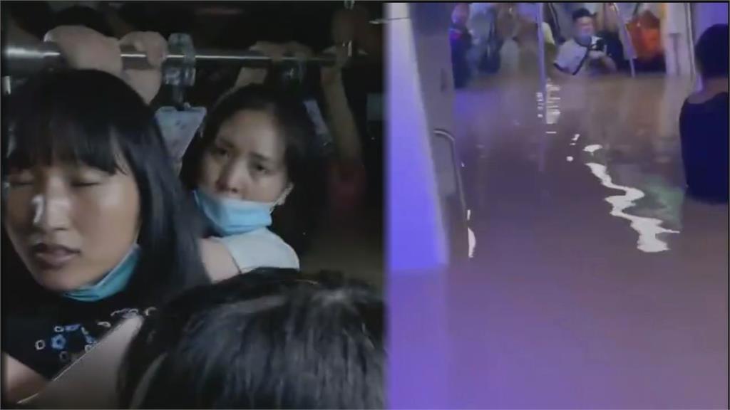 黨永遠是對的?鄭州民眾枉死「千年級暴雨」 地鐵繼續開:等上級指示