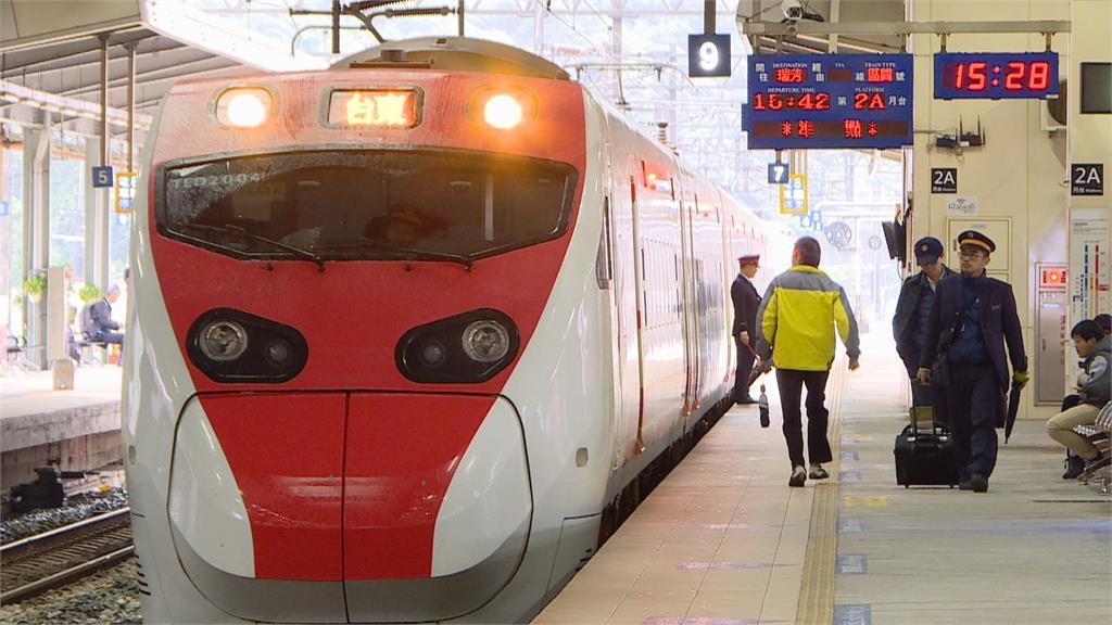 台鐵工會拋「東西部幹線列車對調」 花東人氣炸了!