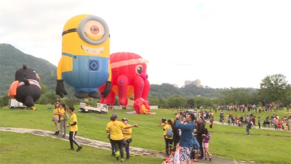桃園石門水庫熱氣球嘉年華 「小小兵」升空鳥瞰美景