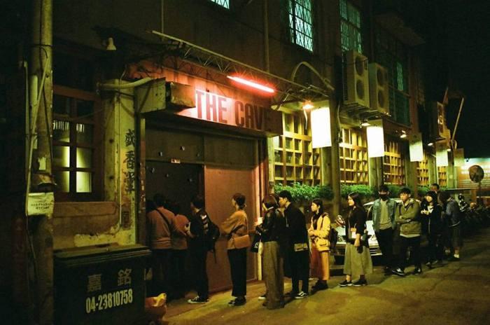 誰來派對?——派對單位、展演空間、表演者