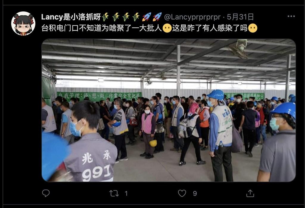 調查局:中國網民散布台灣醫療崩潰假消息 攻擊對象包括台積電