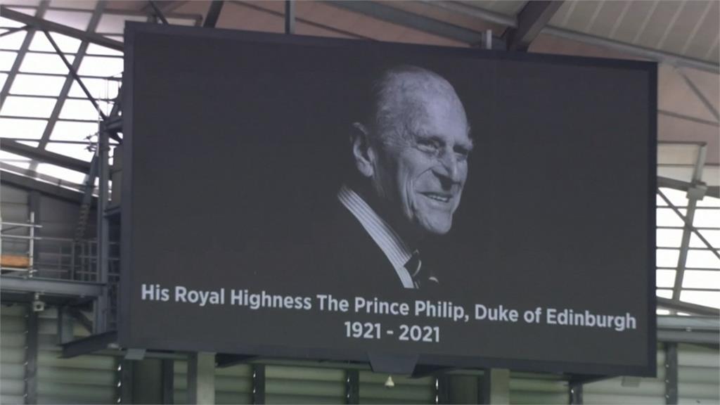 菲利普親王4/17舉行葬禮 哈利王子返國奔喪