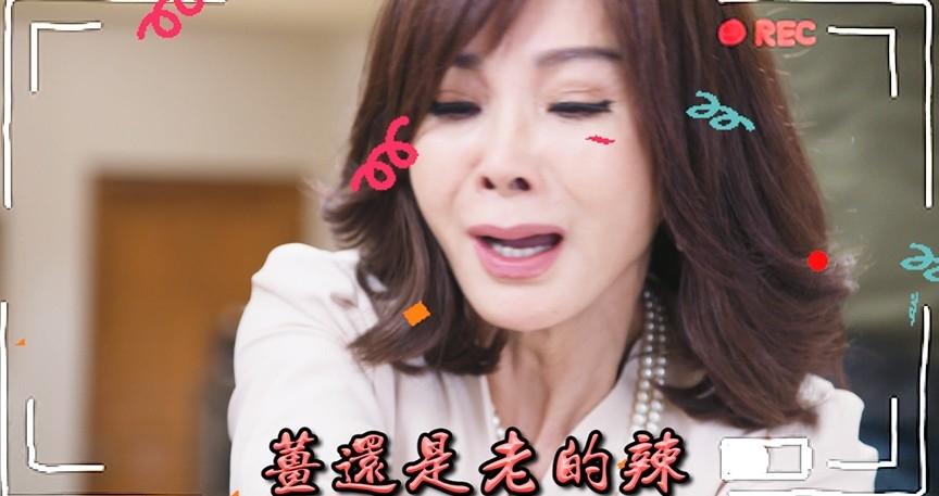 【黃金歲月幕後直擊#7】寶嬌吻真實秘辛之鳳姐薑還是老的辣???!!