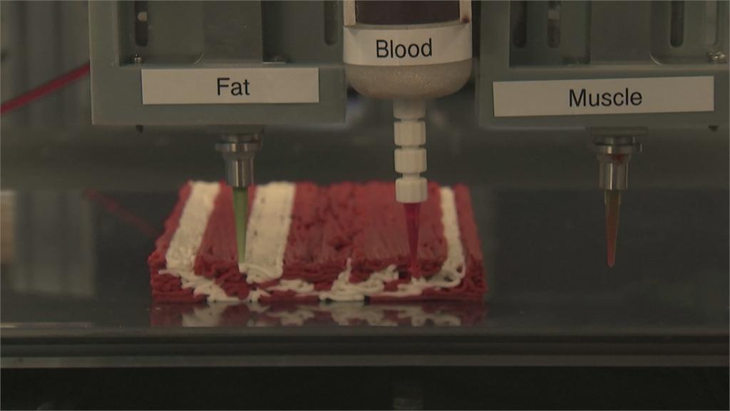 以色列3D列印牛肉  環保、美味兼顧