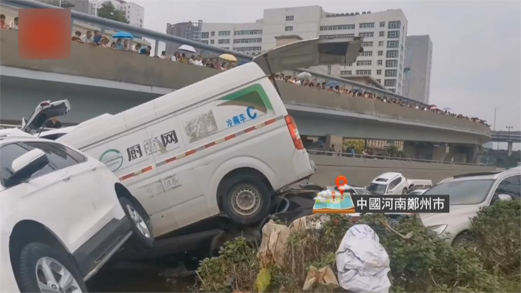 校正回歸?中國官方公布河南水災死亡人數「驟升」 專家:還會增加